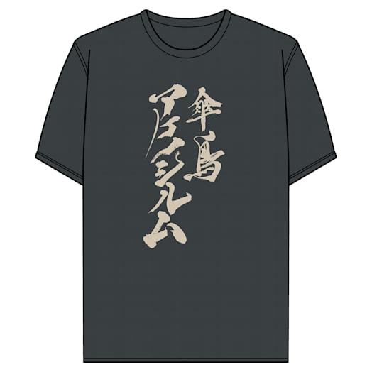 Aknosom T-Shirt - MONSTER HUNTER RISE