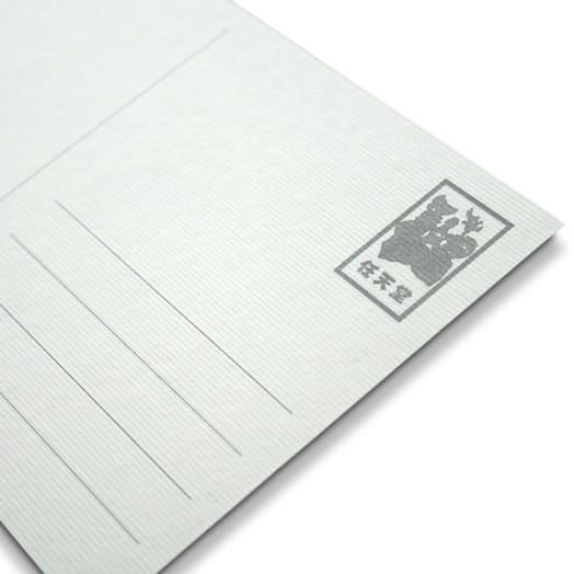 Mario Hanafuda Postcard Set image 3
