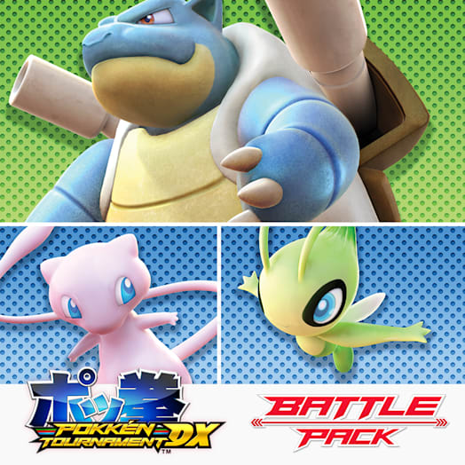 Pokkén Tournament DX Battle Pack